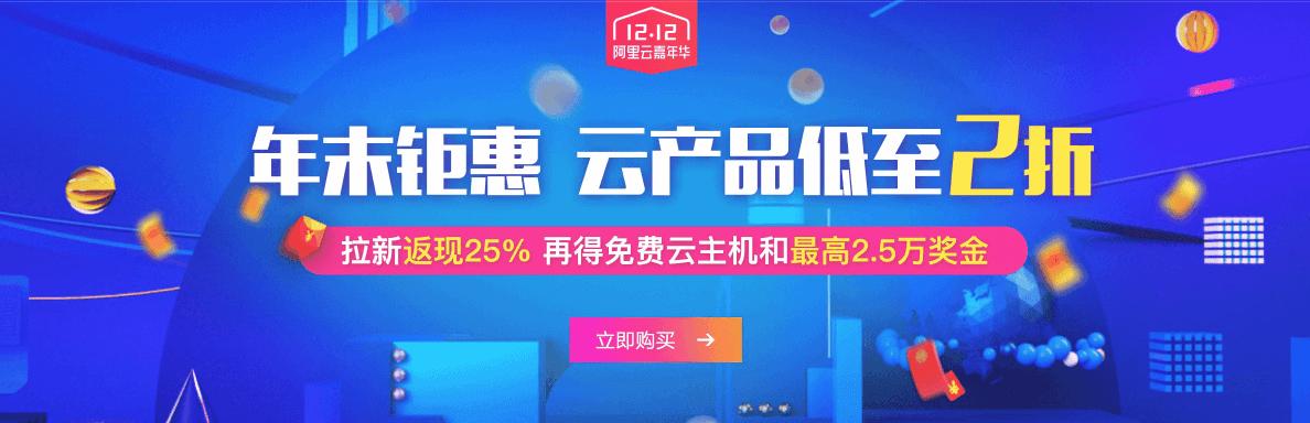 传奇幻想殷商演员表